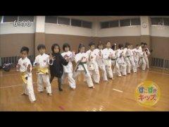 すごすぎ日本拳法キッズ in 愛媛 sugosugi kids in Ehime