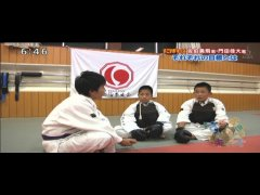 日本拳法すごすぎキッズ by 今治拳友会 Nippon Kempo Imabari Kenyuukai